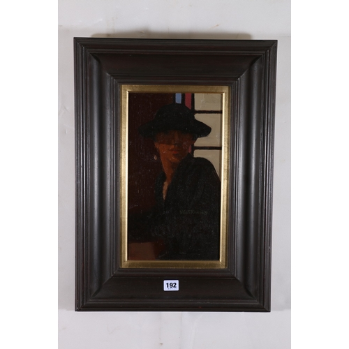 192 - JACK VETTRIANO OBE Hon LLD (Scottish b 1951)*ARR*,<br />The Flirt<br />Signed and dated, oil on ...