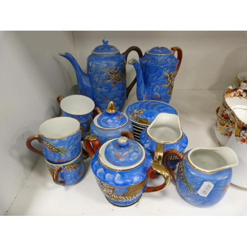 40 - Gladstone part tea set in the Imari fashion, an eggshell-style tea set, and others....