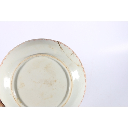 15 - 19th century Oriental dish with hand painted decoration including vase of flowers, book etc. 24.5cm ...