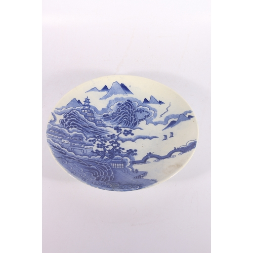9 - Large Oriental charger dish decorated with a landscape scene, 37.5 cm