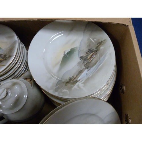 16 - Japanese decorated teaset