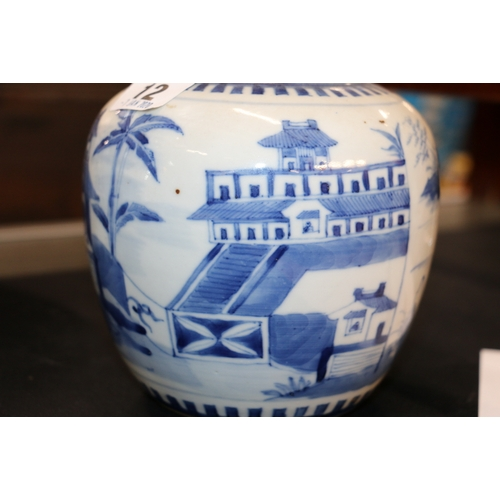 12 - 19th century Oriental blue and white ginger jar decorated with temple scene, four character mark to ...