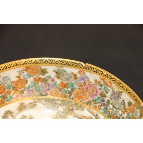16 - Japanese Satsuma bowl decorated with Quan Yin, 10cm diameter