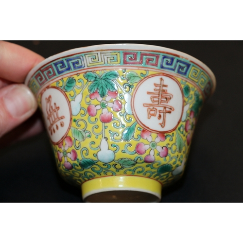28 - Pair of Oriental yellow ground tea bowls and saucers, 10.5cm diameter