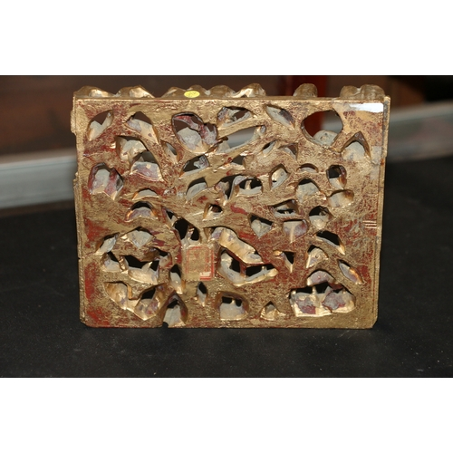 21 - Oriental carved and gilded pierced wood panel depicting horses, 16cm long