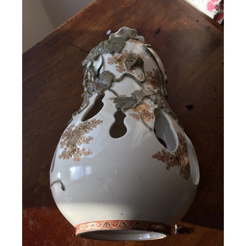 11 - <p>Antique Satsuma Vase - 30cm tall with damage to vine tail at top the Vase.</p> <p>The cost of UK ...