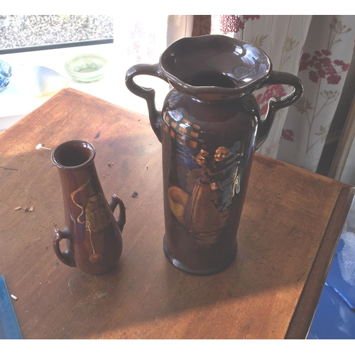 12 - <p>2 x Doulton Vases - 26.5cm and 18cm tall.</p> <p>We have checked the vases over and we can find n...