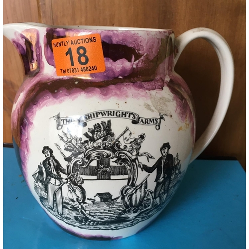 18 - <p>Antique Sunderland Ware Jug - 7