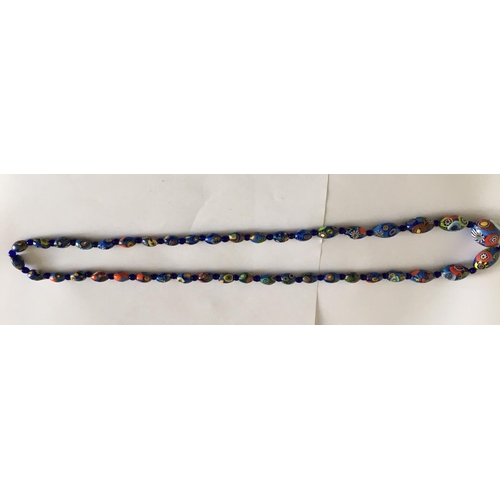 6 - <p>Lot of Various Beads - Ethnic and Multicoloured etc.</p> <p>The Multi-Coloured Beads are 28