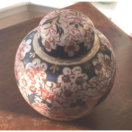 9 - <p>Royal Doulton Imari Pattern Ginger Jar - 20cm tall.</p> <p>We have checked the Ginger Jar over an...