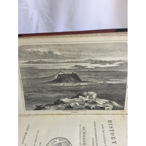 24 - 1884 Smith's History of Greece by William Smith published by London. John Murray, Albemarle Street...