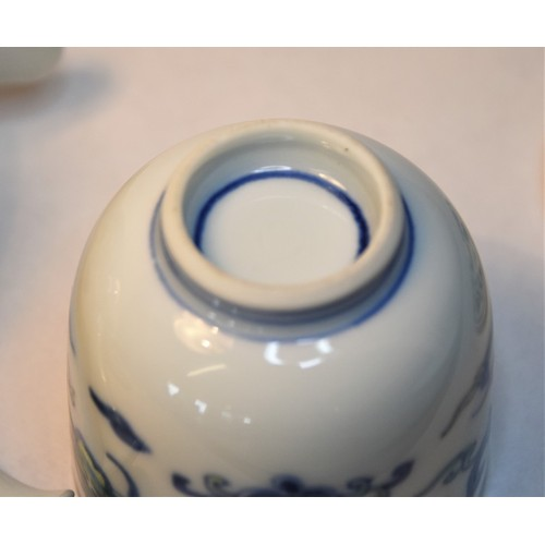1026 - Oriental Blue & White Porcelain Teapot & Cup and Cover.