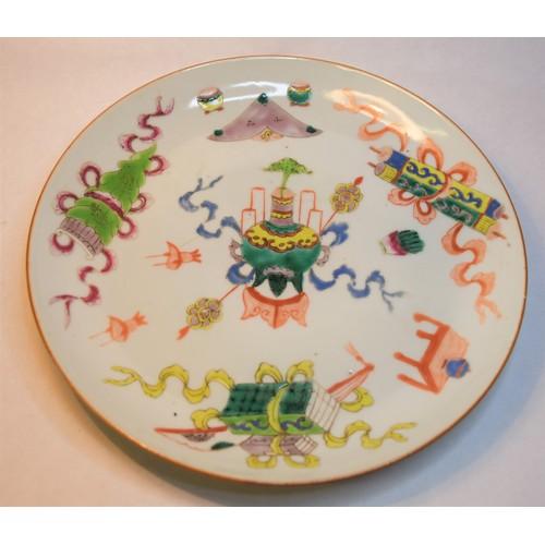 1022 - Pair of Chinese Porcelain Famille Verte Plates.