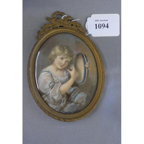 Lot 1094