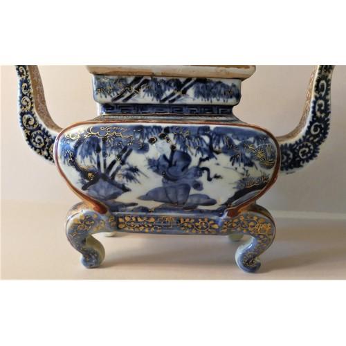 1064 - Antique Chinese Imari Koro with Temple Dog Finial.