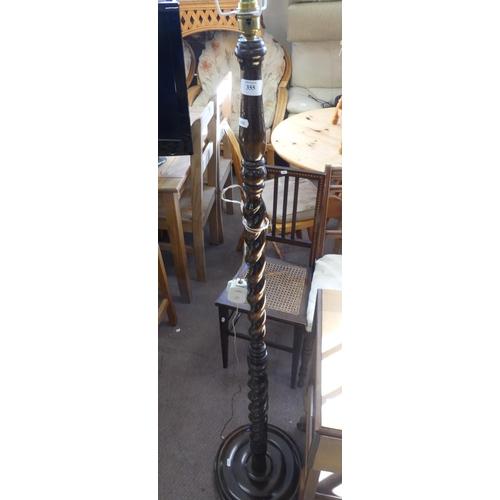 Oak Barley Twist Standard Lamp