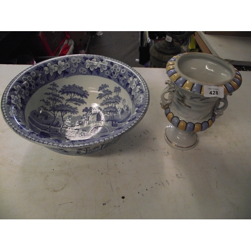 37 - Japanese urn plus Spode bowl...