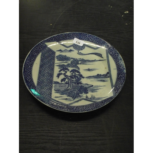 18 - Antique Chinese blue and white charger...