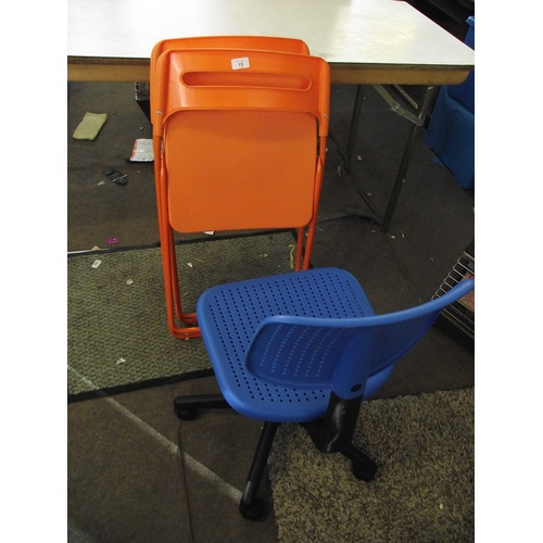 15 - 2 Folding chairs and 1 other...