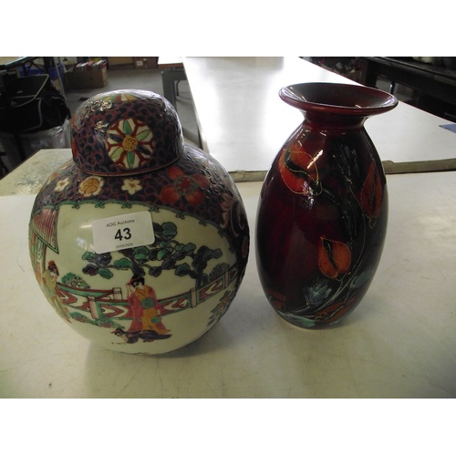 43 - Poole vase and ginger jar...