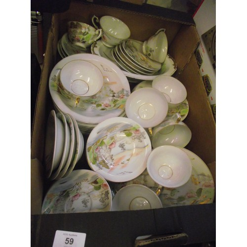59 - moyyo china kutami china set approx. 51 piece...