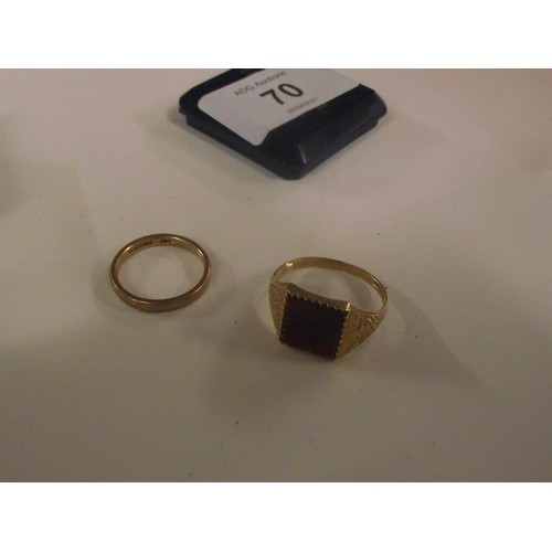 70 - 2 x 9ct rings weight 5g