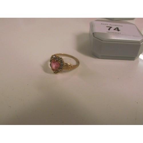 74 - Vintage 10k gold ring 1.7g