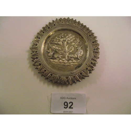 92 - White metal eastern pin tray with decorative carving of animals