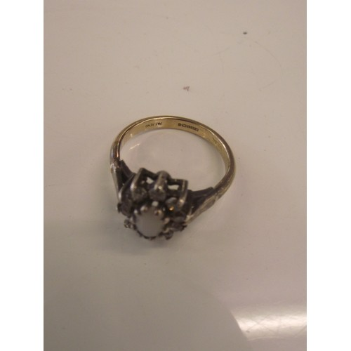 469 - 9 ct gold and silver ring