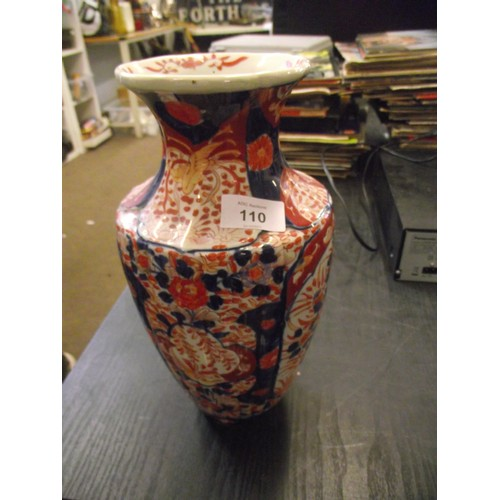 110 - Well decorated chinese vase height 14 inches