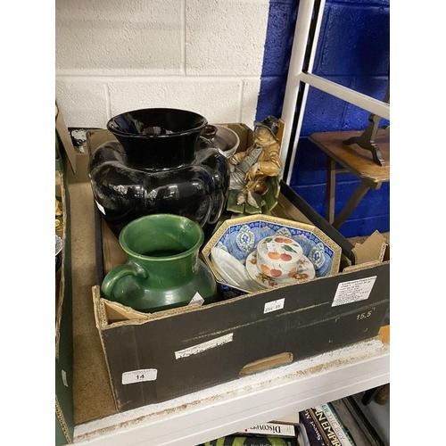 14 - 20th cent. Ceramics: Vase in the form of a pineapple, Lucia black panel vase, white Italian planter,...