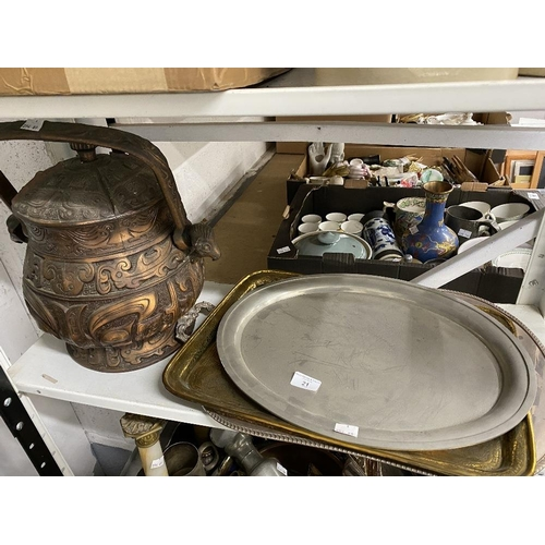 21 - 19th/20th cent. Metalware: Copper preserve pan, copper bowl, iron and brass candlesticks, column lam...