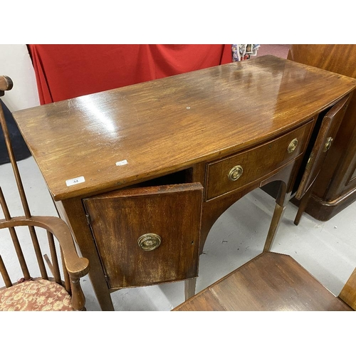 44 - 19th cent. Mahogany bow front sideboard, fitted central drawer flanked by a pair of panel doors on s...