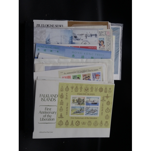 21 - A fine used selection of mini sheets on covers including Ascension Islands, Australia 1990, China 19...