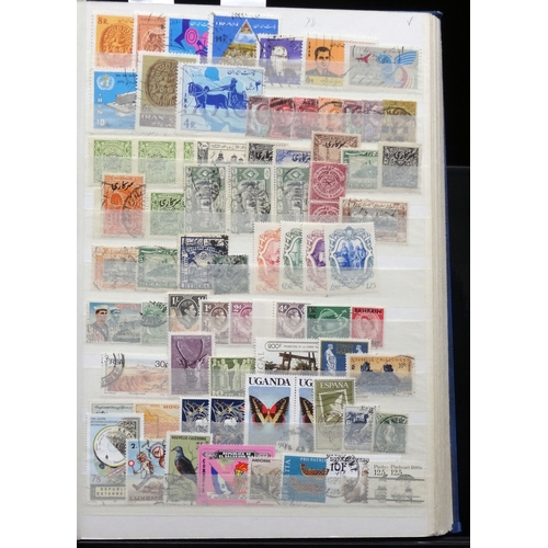 42 - All world mint & used in large stock book with a wide range of material early to modern including Cr...