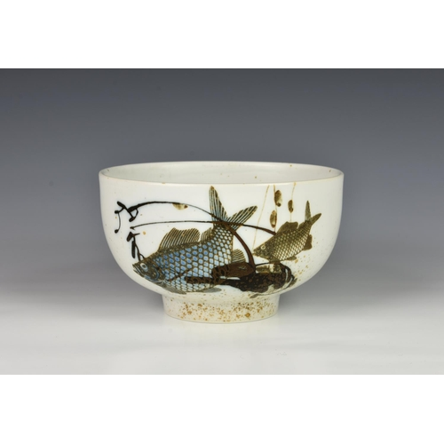 14 - A Royal Copenhagen DIANA series fish bowl by Nils Thorsson, 1970s, the oval footed bowl decorated wi...