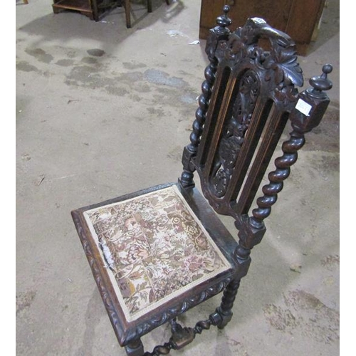 1000 - VICTORIAN CARVED OAK HALL CHAIR...