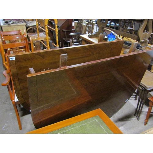 1051 - REPRODUCTION D END DINING TABLE...