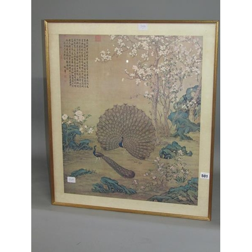 501 - ORIENTAL FRAMED AND GLAZED COLOURED PRINT PEACOCKS AND VERSE 59 x 50 cms