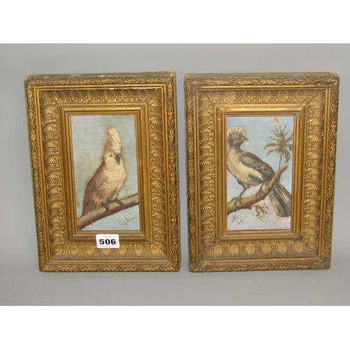 506 - PAIR OF 19c OIL ON CANVAS ON BOARD ORIENTAL BIRDS - FRAMED 16 x 9 cms