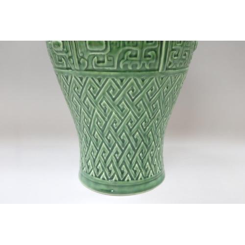 37 - Decorative Oriental green glaze vase, raise archaic decoration, approx 49cm H x 23cm dia