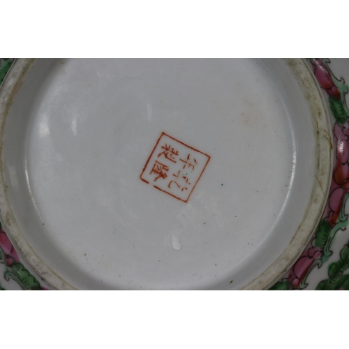 49 - Chinese Famille verte lotus form porcelain bowl, with gilt highlights, character marks to base, appr...