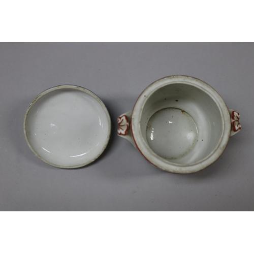 57 - Antique French Samson famille verde lidded porcelain pot, encrusted flower finial lid, signed to bas...